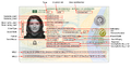 The description data page of the Azerbaijani biometric passport.png