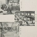 The factory of Kokando Co.、Ltd in 1936.jpg