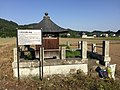 The grave of Onodera Michitsuna.jpg