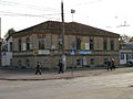 The office of Transdnistrian radio - Radio PMR.jpg
