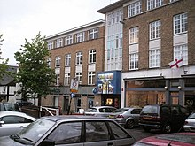 Thorndike Theatre, now known as the Leatherhead Theatre Theatre, Church Street, Leatherhead - geograph.org.uk - 430379.jpg