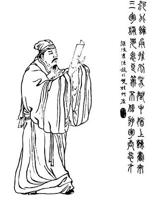Tian Feng - A Qing dynasty illustration of Tian Feng