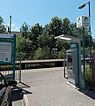 Ticket machine at an entrance to Pontyclun railway station (geograph 4145325).jpg