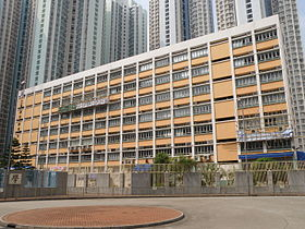 Tin Shui Wai Methodist College (clear view).JPG