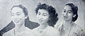 Titi Savitri, Tina Melinda, and Nurnaningsih Dunia Film 15 May 1954 p16.jpg