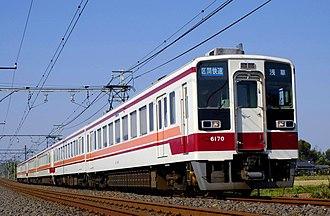 Tobu Railway - Image: Tobu Railway 6050