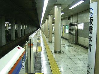 Itabashihoncho Station - Platform level of Itabashihoncho Station.
