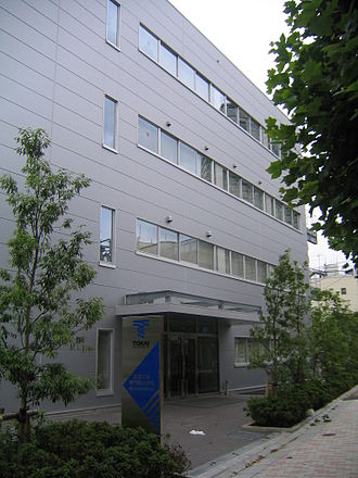 Tokai University - A campus of Tōkai University