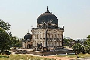 Ibrahim Quli Qutb Shah Wali - Tomb of Ibrahim Quli Qutub Shah