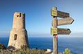 Torre del gerro.jpg