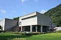Tottori prefectural museum02 1920.jpg