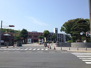 higher education institution in Tottori Prefecture, Japan