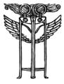 Tragedie di Eschilo (Romagnoli) II-28.png