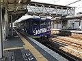 Train for Hiroshima Station at Nishi-Takaya Station.jpg