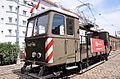 Tram Museum (79) (7473713720).jpg