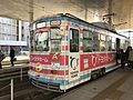 Tramcar for Kengunmachi Station at Kumamoto-Ekimae Station.jpg