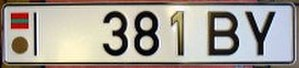Flag of Transnistria - Transnistrian number plate with the simplified flag in the corner.