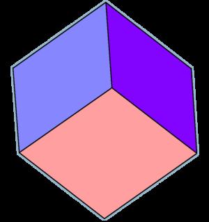 Hexahedron - Image: Trigonal trapezohedron