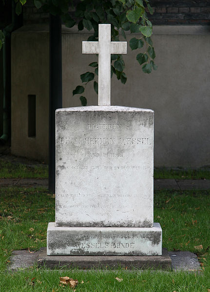 File:Trinitatis Kirke Copenhagen memorial3.jpg