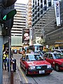 Tsim Sha Tsui, Hong Kong - panoramio (15).jpg