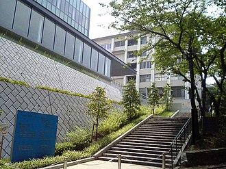 Sōji-ji - Tsurumi University