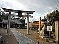 Tsushima-jinja (Tawaramoto).jpg