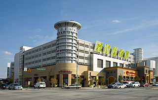 Towson Town Center Indoor shopping mall in Towson, Maryland