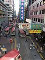 Tung Choi Street near Mong Kok Road.JPG