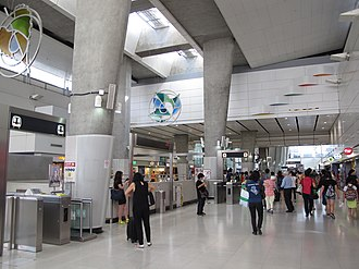 Tung Chung station - Image: Tung Chung Station Concourse 201308