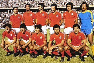 Tunisia national football team - Tunisia in 1978.