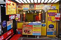 Turkish Kebab In Tokyo.jpg