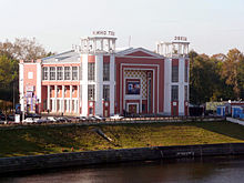 Tver cinema.jpg
