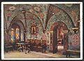 USSR 1934-02-20 postcard.jpg