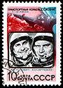 USSR stamp Soyuz-14 1974 10k.jpg
