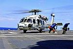USS Blue Ridge action 150318-N-TV402-038.jpg