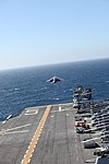 USS Peleliu 120720-M-BM539-020.jpg