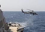 USS STOUT (DDG 55) DEPLOYMENT 2016 160808-N-GP524-002.jpg