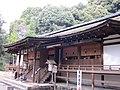 Ujigami Shrine National Treasure World heritage 国宝・世界遺産宇治上神社06.JPG