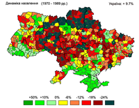 UkrainianSSR Population Change 1970 1989.PNG
