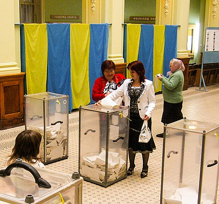 In the modern era, Ukraine has become a more democratic country. Ukrainian parliamentary election, 2007.jpg