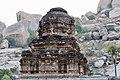Un-identified monument near Chandragiri fort, Tirupati (May 2019) 1.jpg