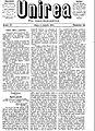 Unirea august 1894.jpg
