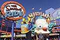 Universal Studios (7823244296).jpg