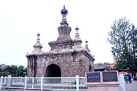 Vajra-Pagoda in front of the Miaozhan Temple.jpg