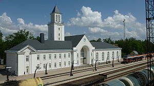 Valga, Estonia - Image: Valga railway station, summer 2014, picture 1