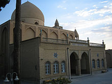 Vank Cathedral Isfahan taken by Elishka.jpg