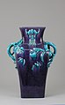 Vase MET LC-2016 74-001.jpg