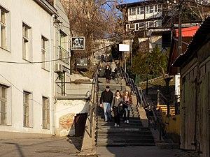 Velike stepenice (Great stairs) 03.jpg