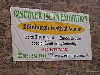 Edinburgh Central Mosque - Banner of the IFE