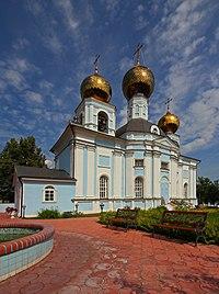 Vidnoe Church of the Nativity of Theotokos 01.jpg